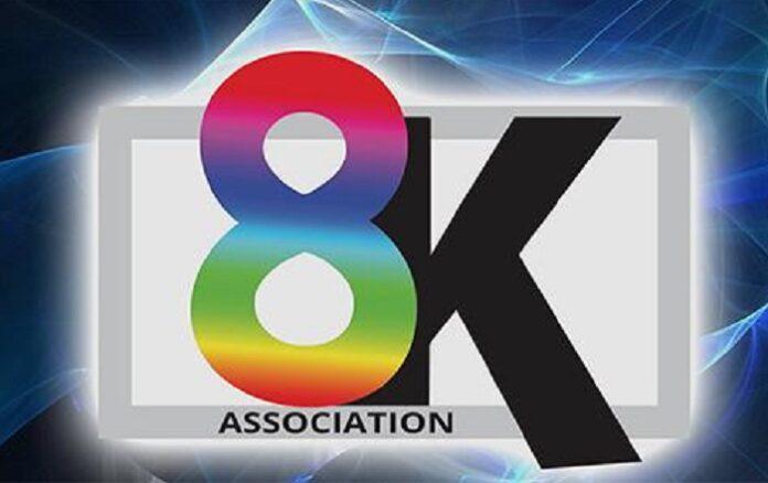 Blu-ray 8K