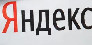 Yandex: la società russa rileva quote di Uber