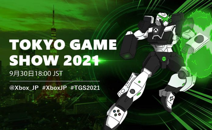 XBOX TOKYO GAME SHOW