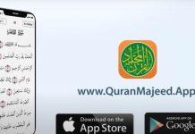 Apple rimuove l'app del Corano